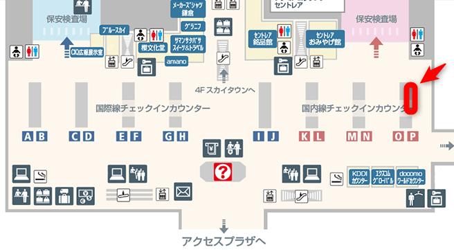 f:id:tetsuyama2000:20190315180119p:plain