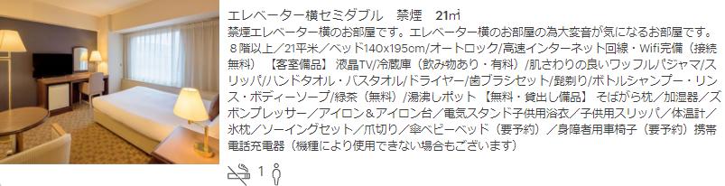 f:id:tetsuyama2000:20190318125513p:plain