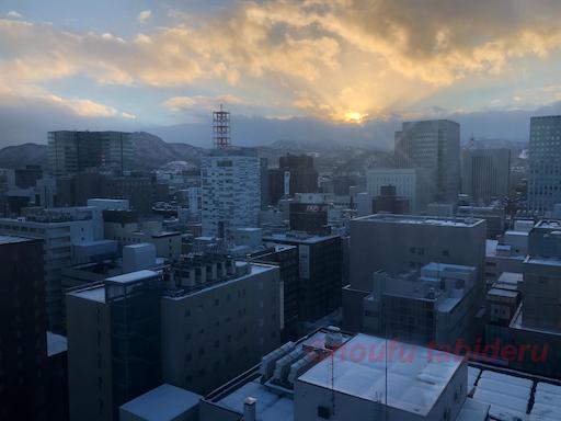 f:id:tetsuyama2000:20190320002933p:plain