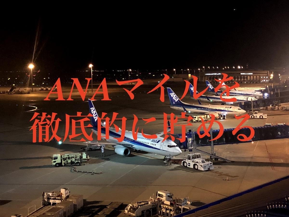 f:id:tetsuyama2000:20190323133956j:plain