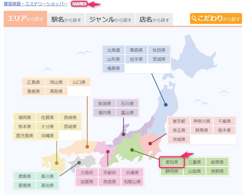 f:id:tetsuyama2000:20190323194913p:plain