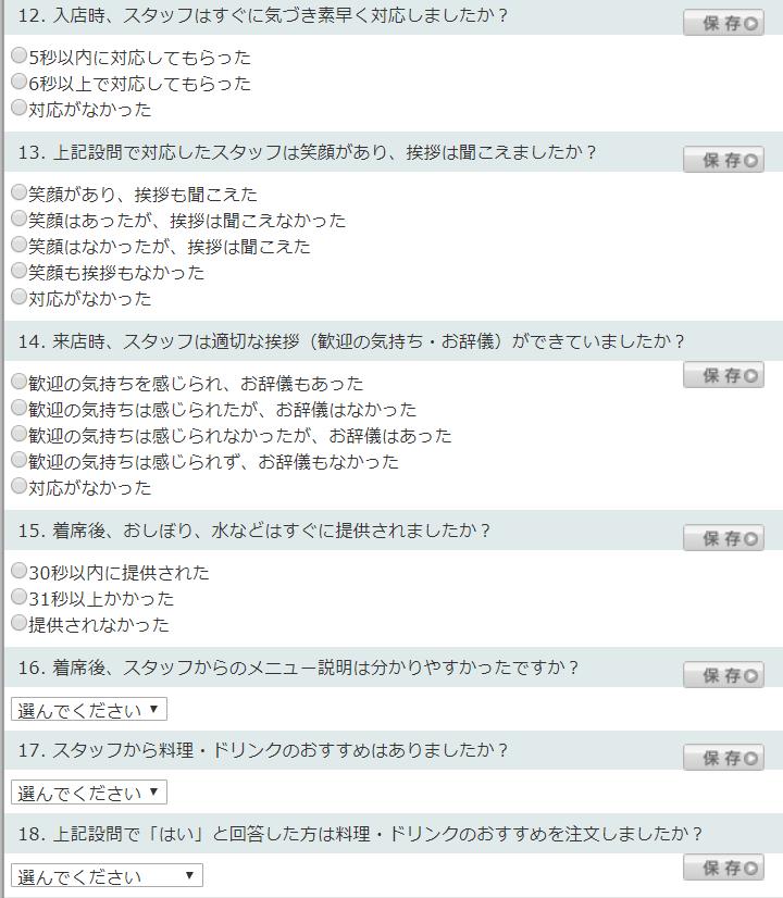 f:id:tetsuyama2000:20190323195749p:plain