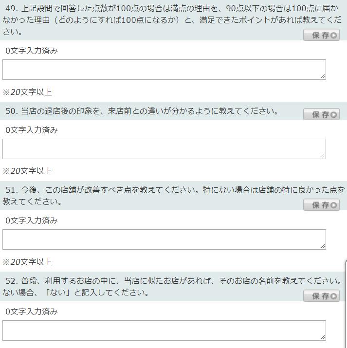 f:id:tetsuyama2000:20190323195837p:plain