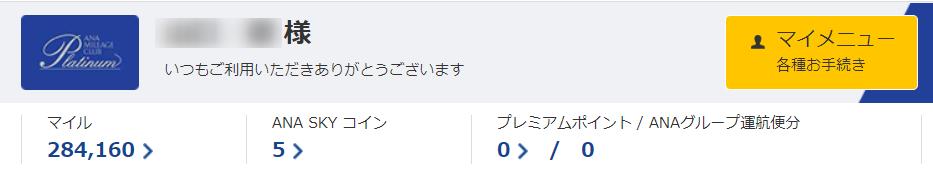 f:id:tetsuyama2000:20190324010844p:plain