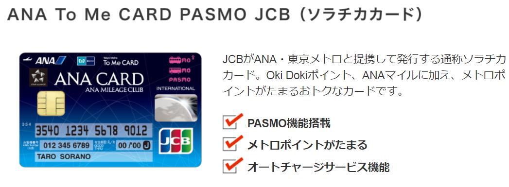 f:id:tetsuyama2000:20190324012132p:plain