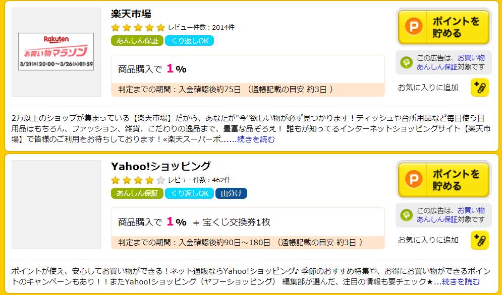 f:id:tetsuyama2000:20190324014758p:plain