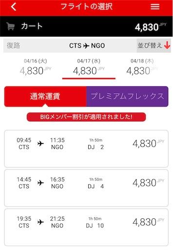 f:id:tetsuyama2000:20190325174458j:plain