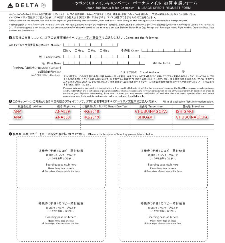 f:id:tetsuyama2000:20190402150926p:plain