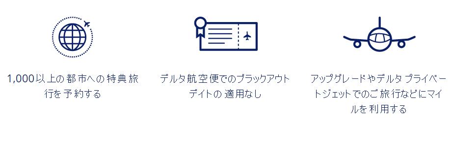 f:id:tetsuyama2000:20190402154722p:plain