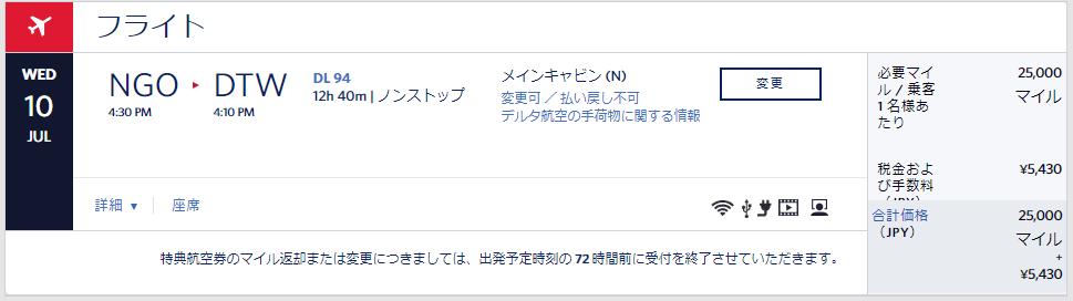 f:id:tetsuyama2000:20190402155901p:plain