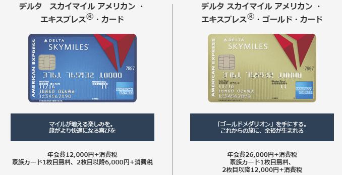 f:id:tetsuyama2000:20190402162458p:plain