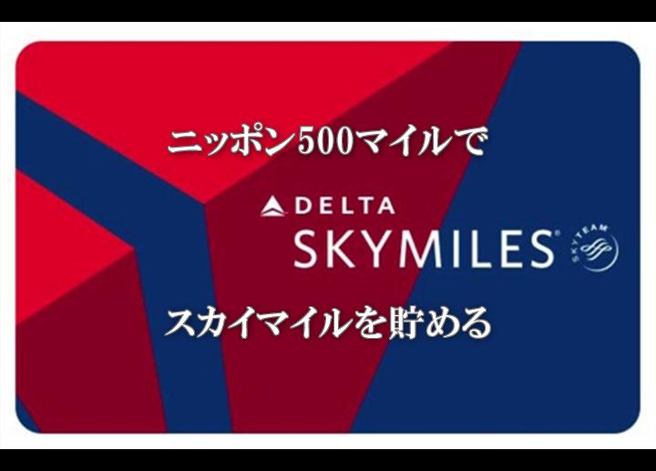 f:id:tetsuyama2000:20190403181250p:plain