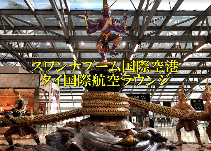 f:id:tetsuyama2000:20190404100631p:plain