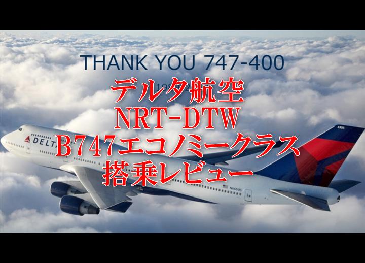 f:id:tetsuyama2000:20190404101857p:plain