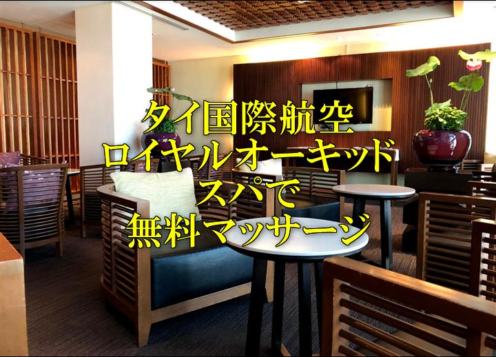 f:id:tetsuyama2000:20190404102843p:plain