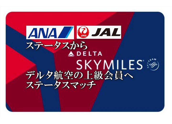 f:id:tetsuyama2000:20190404112557p:plain