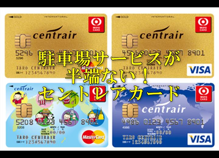 f:id:tetsuyama2000:20190404113444p:plain