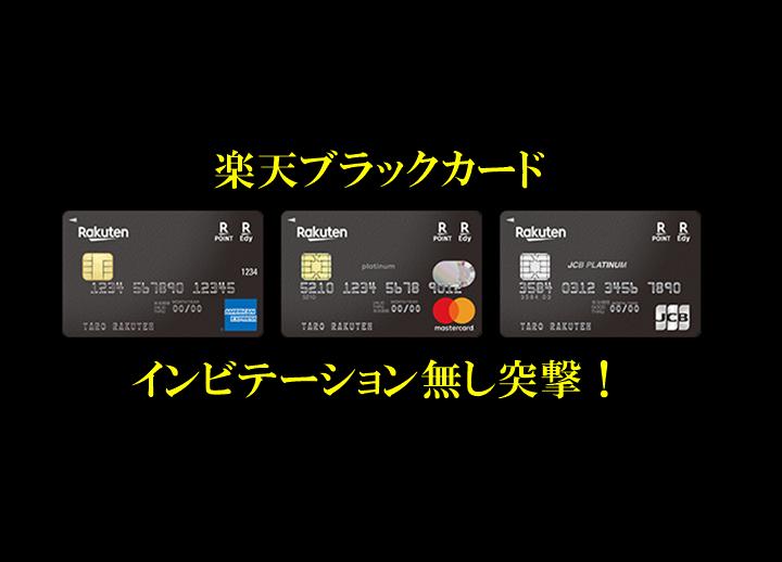 f:id:tetsuyama2000:20190405102721p:plain