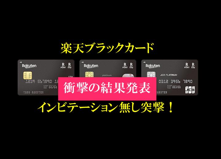f:id:tetsuyama2000:20190405103124p:plain