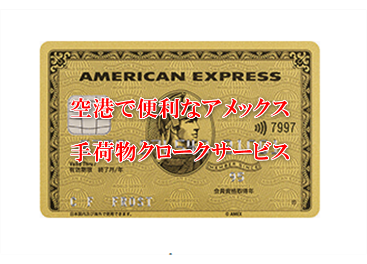 f:id:tetsuyama2000:20190405105634p:plain