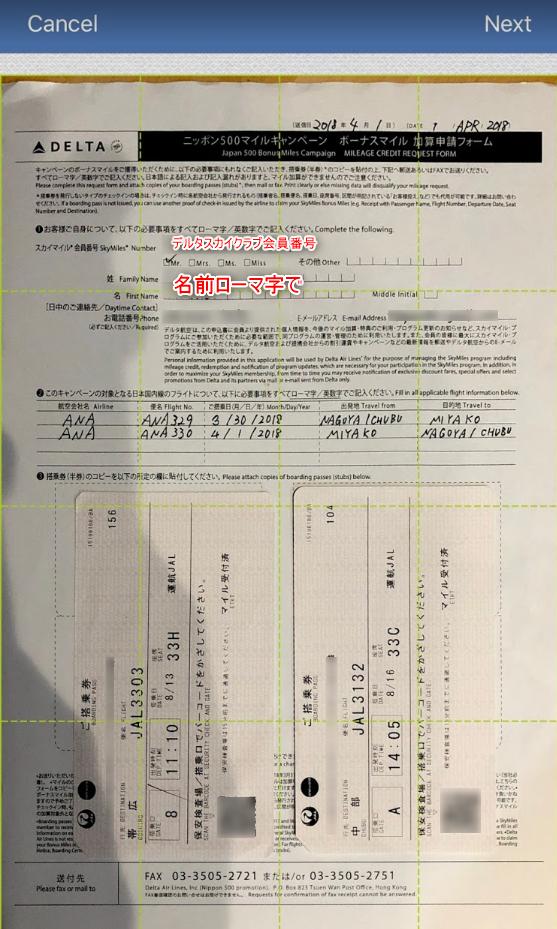 f:id:tetsuyama2000:20190408173220p:plain