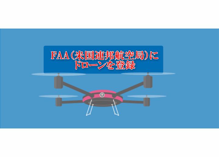 f:id:tetsuyama2000:20190419182731p:plain