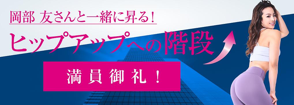 f:id:tetsuyama2000:20190523211516p:plain