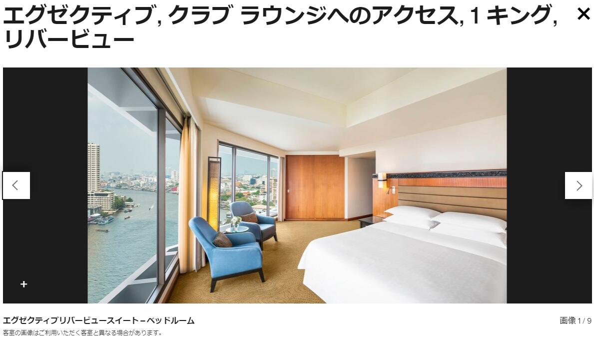 f:id:tetsuyama2000:20190604104914p:plain