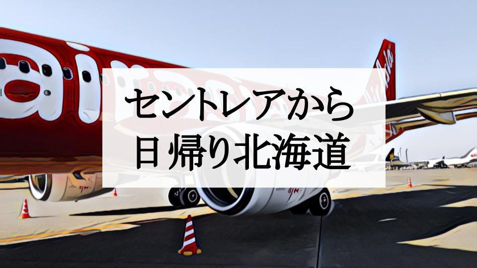 f:id:tetsuyama2000:20190606183035j:plain
