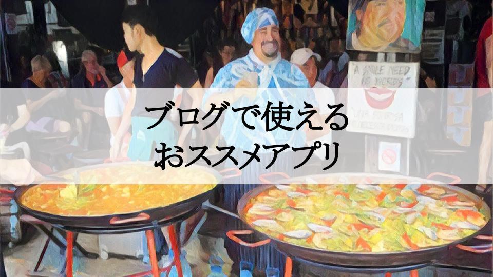 f:id:tetsuyama2000:20190609014606j:plain