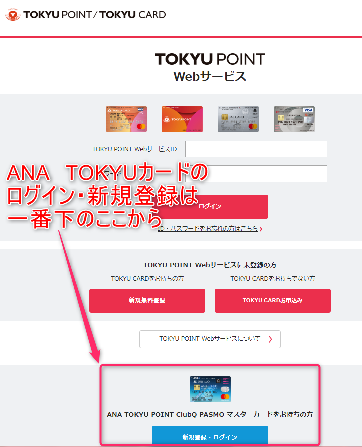 f:id:tetsuyama2000:20190612180741p:plain