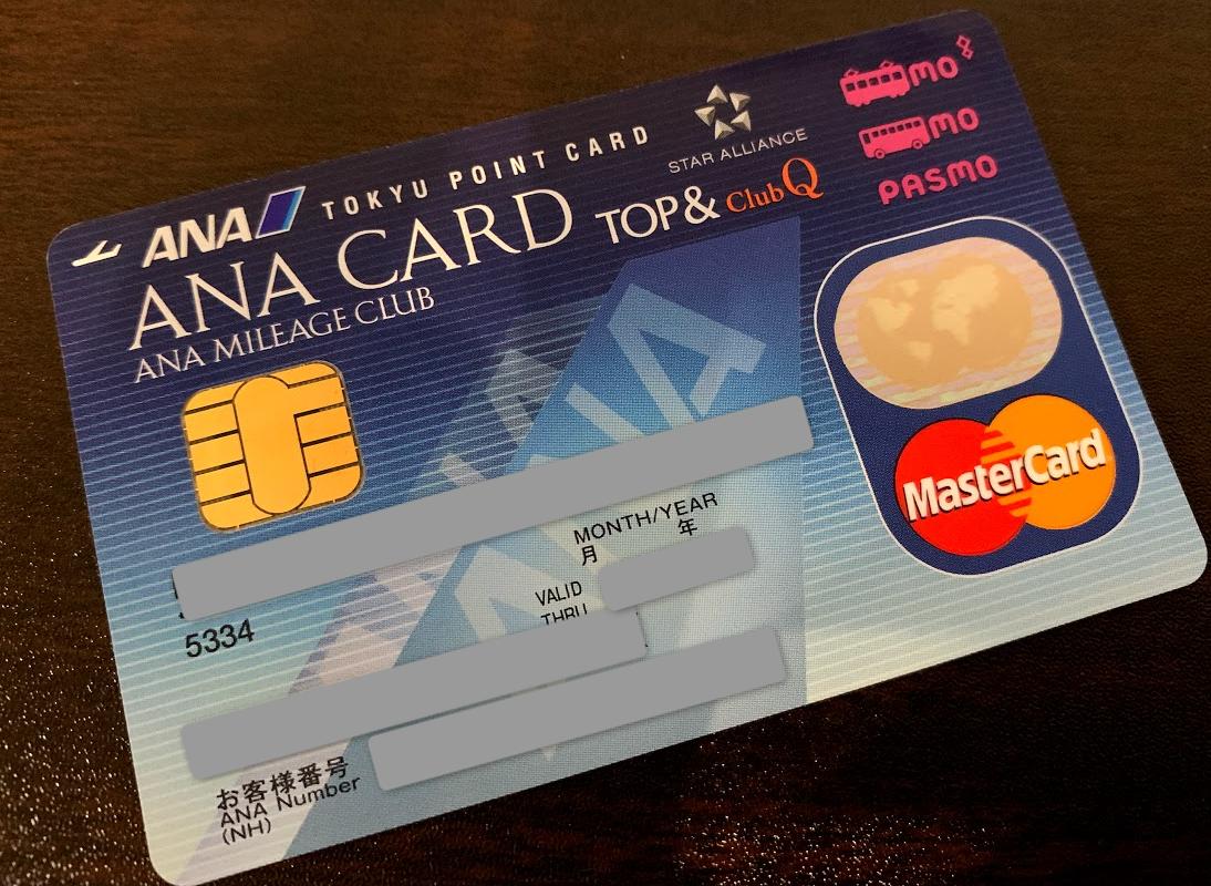f:id:tetsuyama2000:20190612182547p:plain