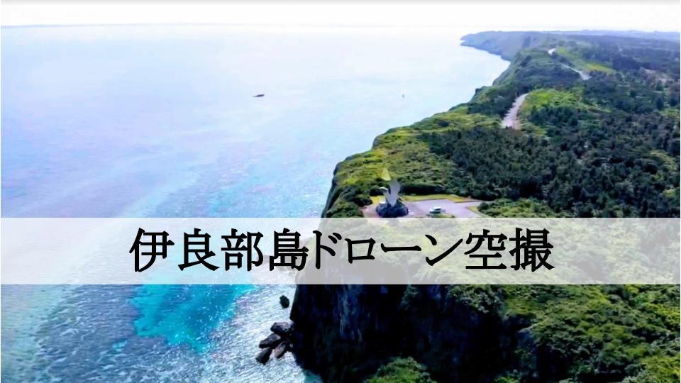 f:id:tetsuyama2000:20190613175118j:plain