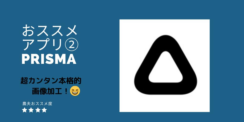 f:id:tetsuyama2000:20191018142326p:plain