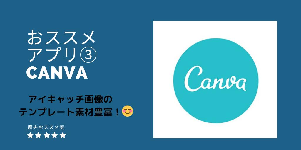 f:id:tetsuyama2000:20191018142443p:plain