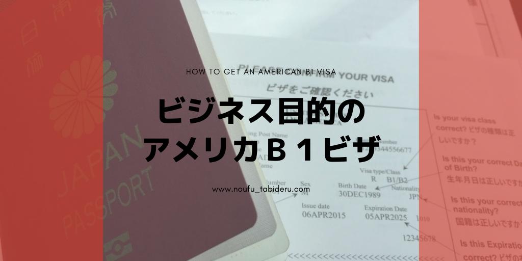 f:id:tetsuyama2000:20191019154419p:plain