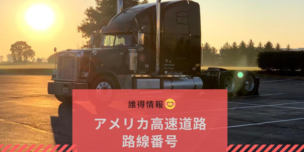 f:id:tetsuyama2000:20191019173123p:plain