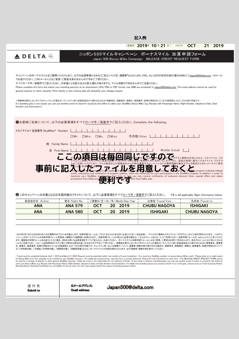 f:id:tetsuyama2000:20191021100153p:plain