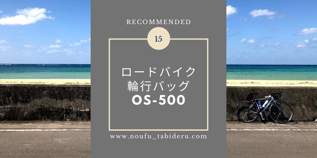f:id:tetsuyama2000:20191021160039p:plain