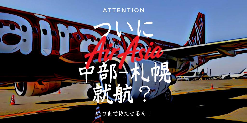 f:id:tetsuyama2000:20191021164818p:plain