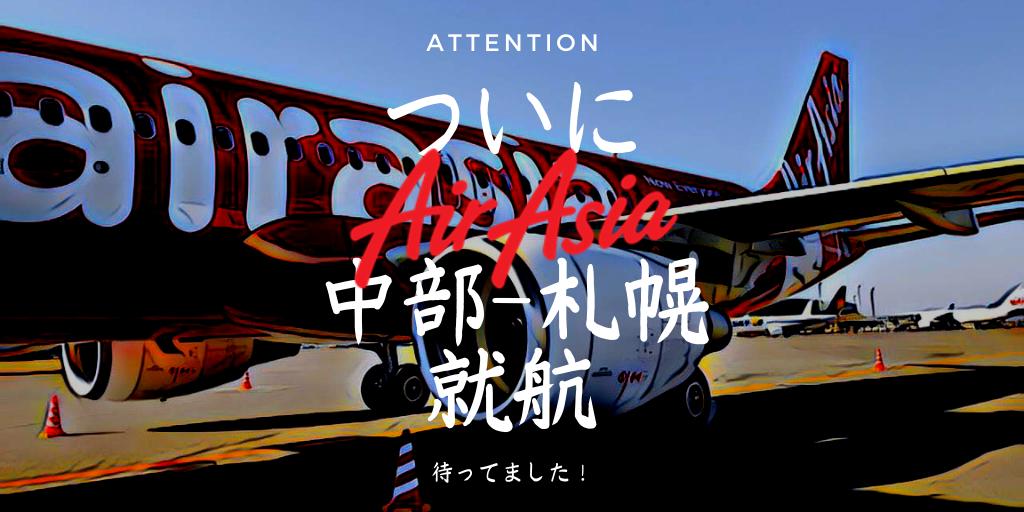 f:id:tetsuyama2000:20191021165024p:plain