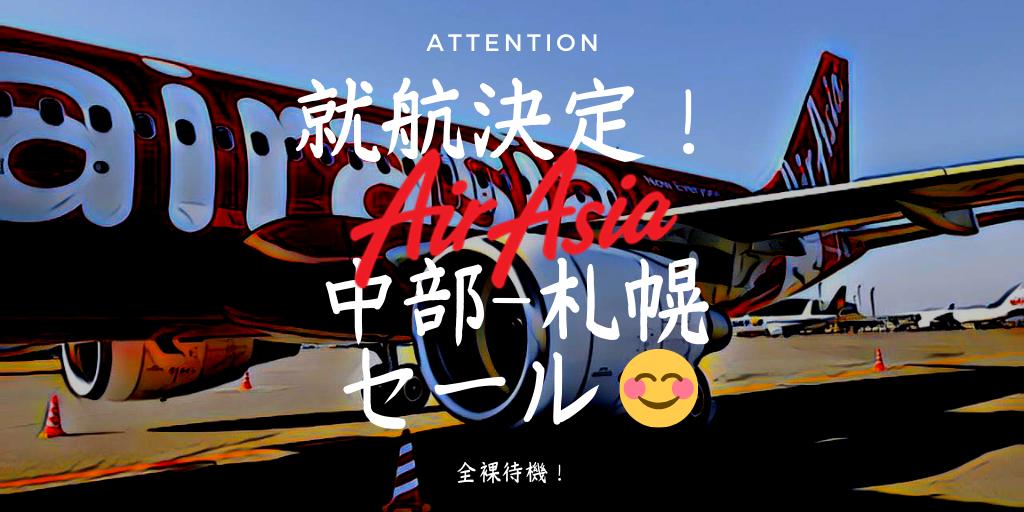 f:id:tetsuyama2000:20191021165337p:plain