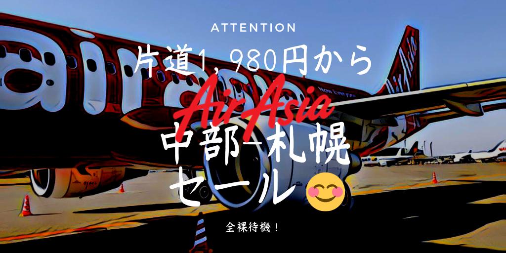f:id:tetsuyama2000:20191021165641p:plain