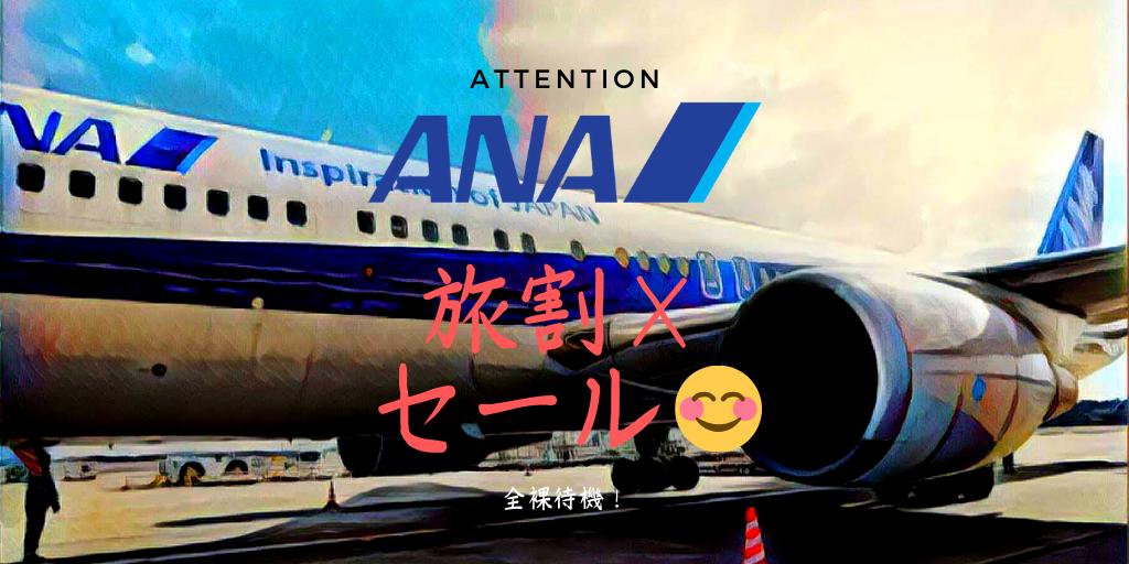 f:id:tetsuyama2000:20191021170823p:plain