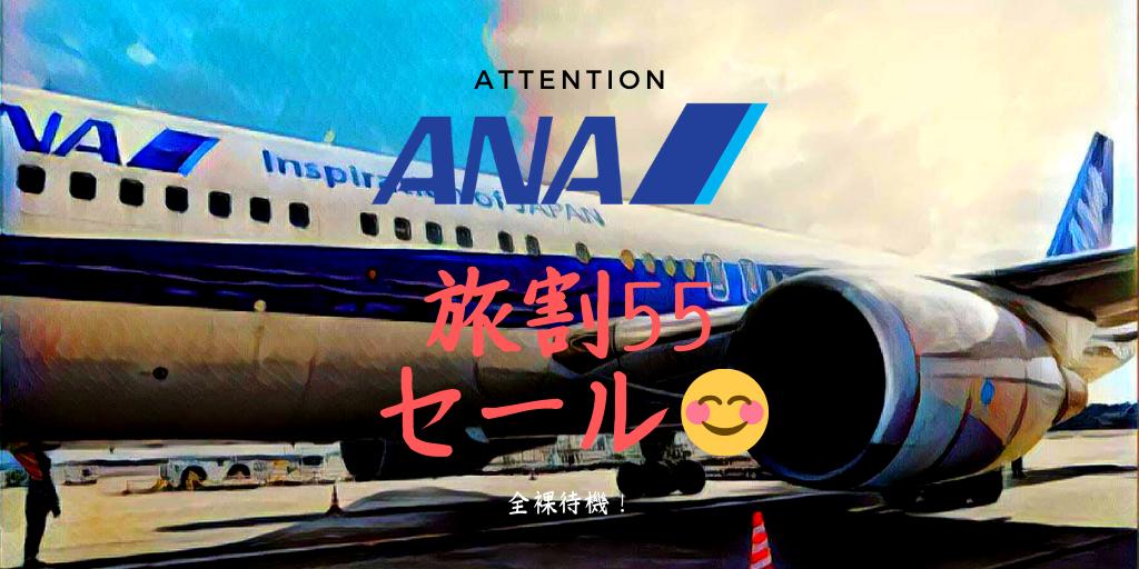 f:id:tetsuyama2000:20191021171803p:plain