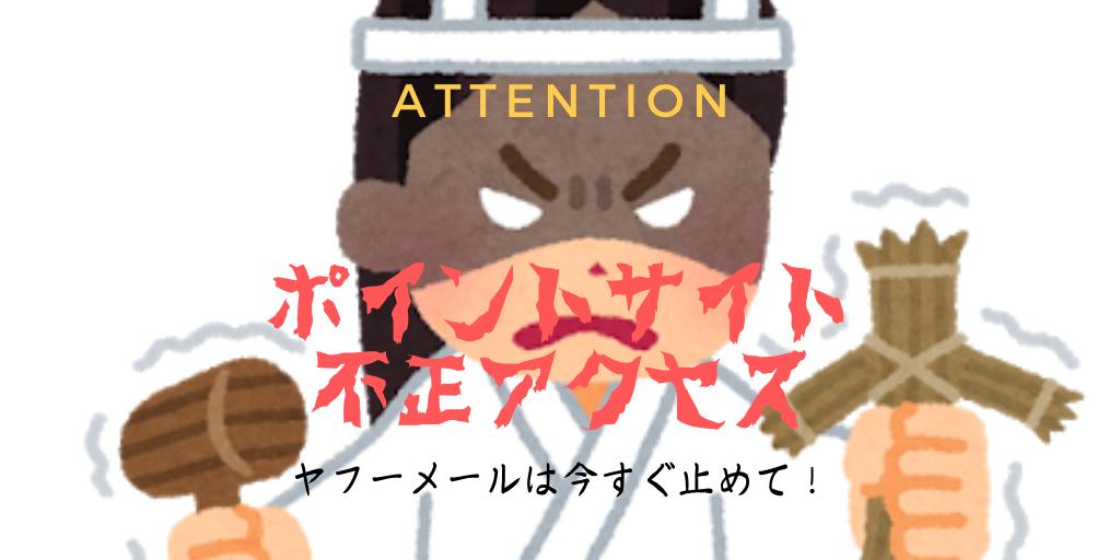 f:id:tetsuyama2000:20191021174121p:plain