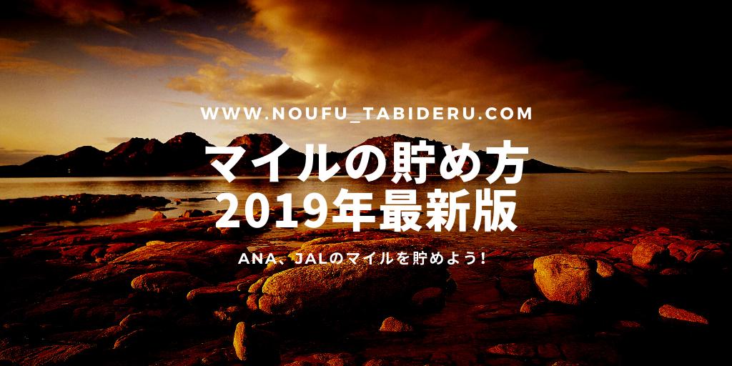 f:id:tetsuyama2000:20191025112332p:plain