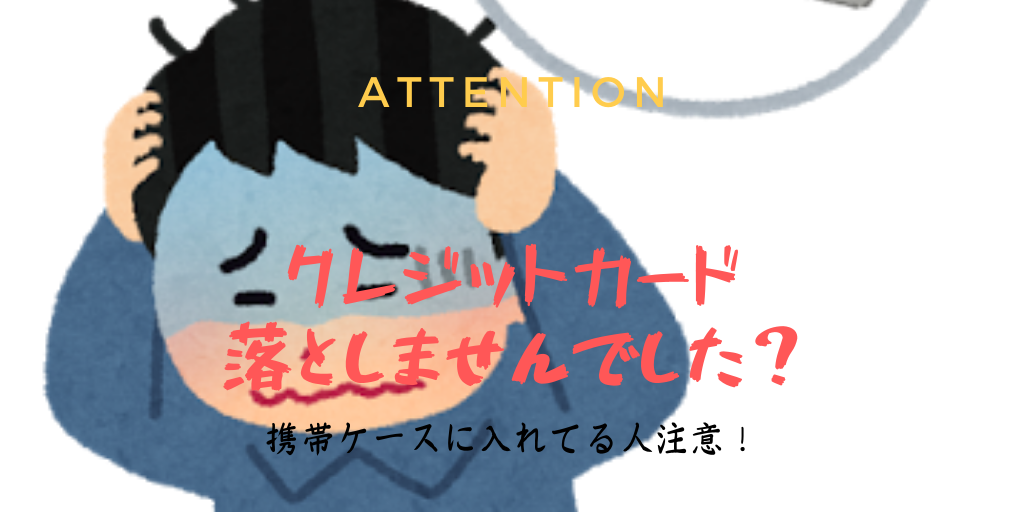 f:id:tetsuyama2000:20191025170427p:plain