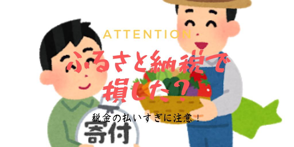 f:id:tetsuyama2000:20191028094828p:plain