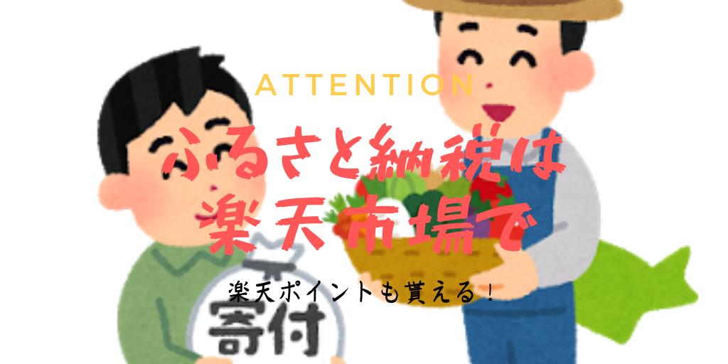 f:id:tetsuyama2000:20191028100214p:plain